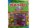 HARIBO Twin snakes 袋175g
