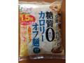 ヨコオデイリーフーズ 豆乳とこんにゃくで作った糖質0カロリーオフ麺丸麺タイプ 袋270g