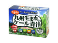 オリエントファーマ うまか!九州生まれのケール青汁 箱3g×30