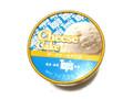 セリア・ロイル トップス監修 チーズケーキアイス