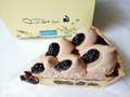 キルフェボン 丹波黒豆しぼり豆とシナモンクリームのタルト