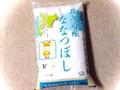 ヤマタネ 北海道産ななつぼし 袋10kg