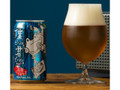 ヤッホーブルーイング 僕ビール、君ビール。 流星レイディオ 缶350ml
