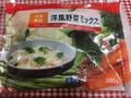 ベイシア 洋風野菜ミックス 袋300g