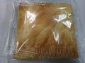 山一パン総本店 ホイップパイ 袋1個