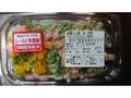 デリア食品 1日分の緑黄色野菜サラダ シールド乳酸菌入り