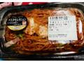 デリア食品 パスタセレクション ナポリタンスパゲッティ