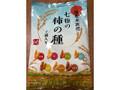 もへじ 国産米使用 七種の柿の種 袋14g×7