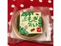 もへじ よもき小豆タルト 袋1個