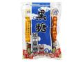 三菱食品 ご当地自慢 黒糖 ブロックタイプ 袋250g