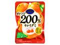 三菱食品 オレンジ200% キレイグミ ビターオレンジ味 袋45g