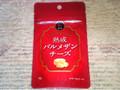 グローバル・チーズ 熟成パルメザンチーズ 袋30g