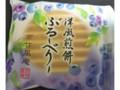 京竹風庵 洋風煎餅 ぶるーべりー 袋2枚