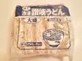 秦食品 ゆで 冷凍 讃岐うどん 大盛り 袋250g×5