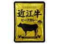 リカーマウンテン 近江牛ビーフカレー 袋160g