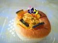 ぱんのいえ かぼちゃのぱん