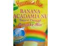 ハワイアンサン パンケーキミックス バナナ&マカダミアナッツフレーバー 170g