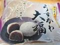 港製菓 うすかわ大福 袋70g