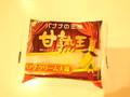 港製菓 甘熟王バナナクリーム大福 袋1個