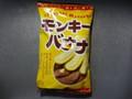 福岡製菓所 モンキーバナナ 袋145g