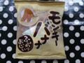 福岡製菓所 モンキーバナナ 袋70g