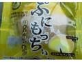 アトリエファンファン ぷにもっちぃ はちみつレモン 袋1個