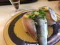 はま寿司 ひかりもの三種盛り