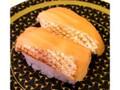 はま寿司 焼とろサーモン