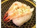 はま寿司 炙りえびマヨ