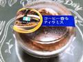 スイーツスイーツ コーヒー香るティラミス 1個