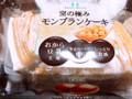 スイーツ・スイーツ 窯の極み モンブランケーキ