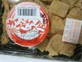 村井製菓 きなこわらび