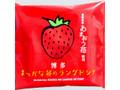 花福堂 まっかな苺のラングドシャ