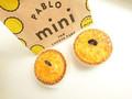 PABLO mini つぶつぶルビーグレープフルーツとオレンジ