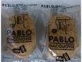 PABLO ダックワーズ チーズタルト味 袋1個
