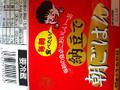 二豊 納豆で朝ごはん パック40g×3