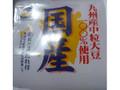 二豊 九州産中粒大豆 納豆 パック40g×3
