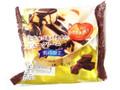 オランジェ チョコバナナのシュークリーム 袋1個