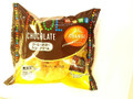 オランジェ チロル・コーヒーヌガーのシュークリーム 袋1個