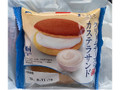 京都レマン クリームチーズのカステラサンド 袋1個
