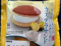 京都レマン 瀬戸内レモンとクリームチーズのカステラサンド 袋1個