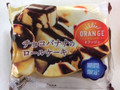 オランジェ チョコバナナのロールケーキ 袋2個