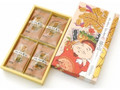 リブラン さくさくざくざく富の山 富山米使用クッキー 箱8枚