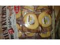 牧原製菓 厚切りプチバームクーヘン 袋9個