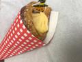 ココフラン コルネブーケパンプキン