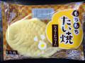 ハマセイ 謹製 もちもちたい焼 カスタードクリーム 袋1個
