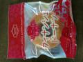 JA津軽みらい りんごの国の贈り物 フィナンシェドーナツ 袋1個