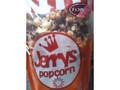 ジェリーズポップコーン チョコレート&ストロベリーポップコーン 80g