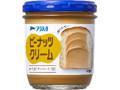 アヲハタ ピーナッツクリーム 瓶140g