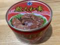 丸水札幌中央水産 ヒゲ鯨赤肉味付 缶160g